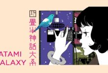 Photo of The Tatami Galaxy (Yojouhan Shinwa Taikei) (Season 1 + Specials) 1080p Eng Sub HEVC