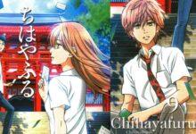 chihaya-seasons-1-3-1080p-dual-audio-hevc