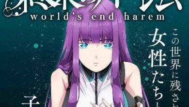 worlds-end-harem-episode-1-english-subbed